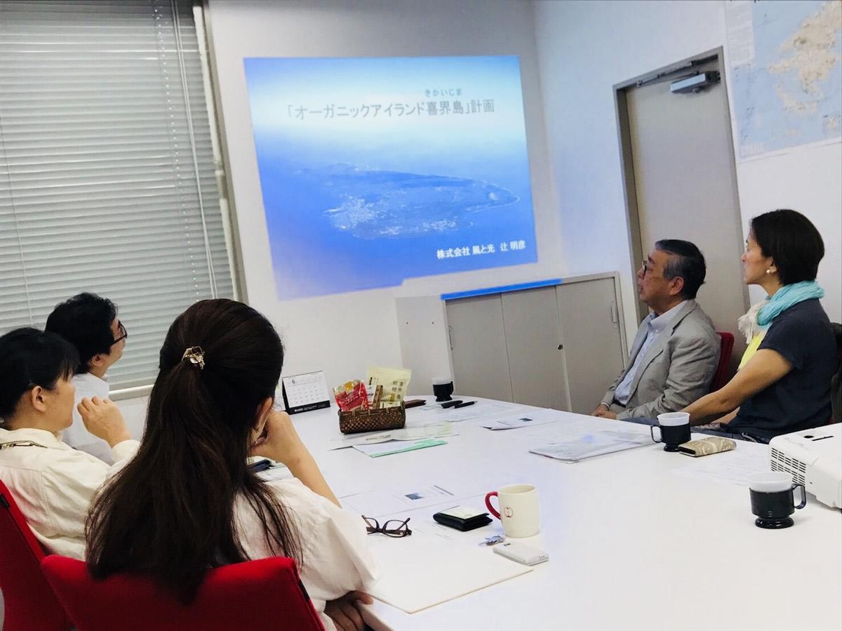 https://shima-choku.com/articles/images/2018062001.jpg