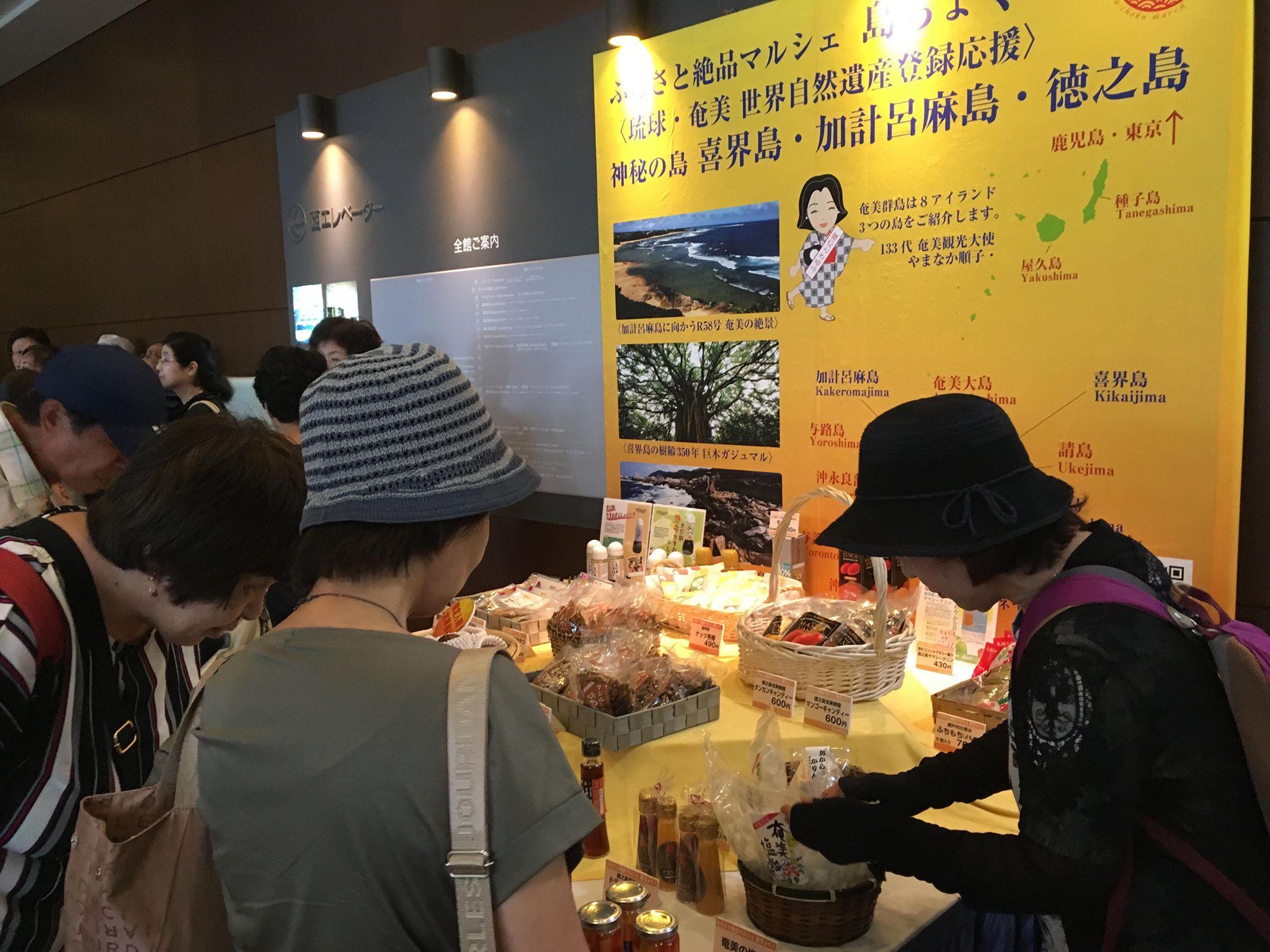 https://shima-choku.com/articles/images/2018073104.jpg
