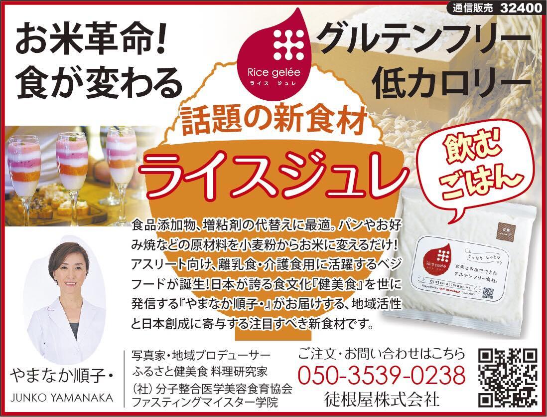 https://shima-choku.com/articles/images/20180803.jpg