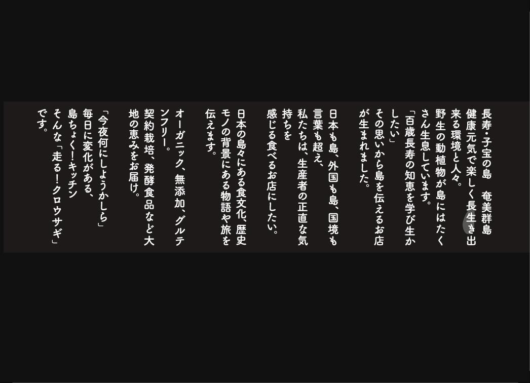 https://shima-choku.com/articles/images/20180811b02.jpg