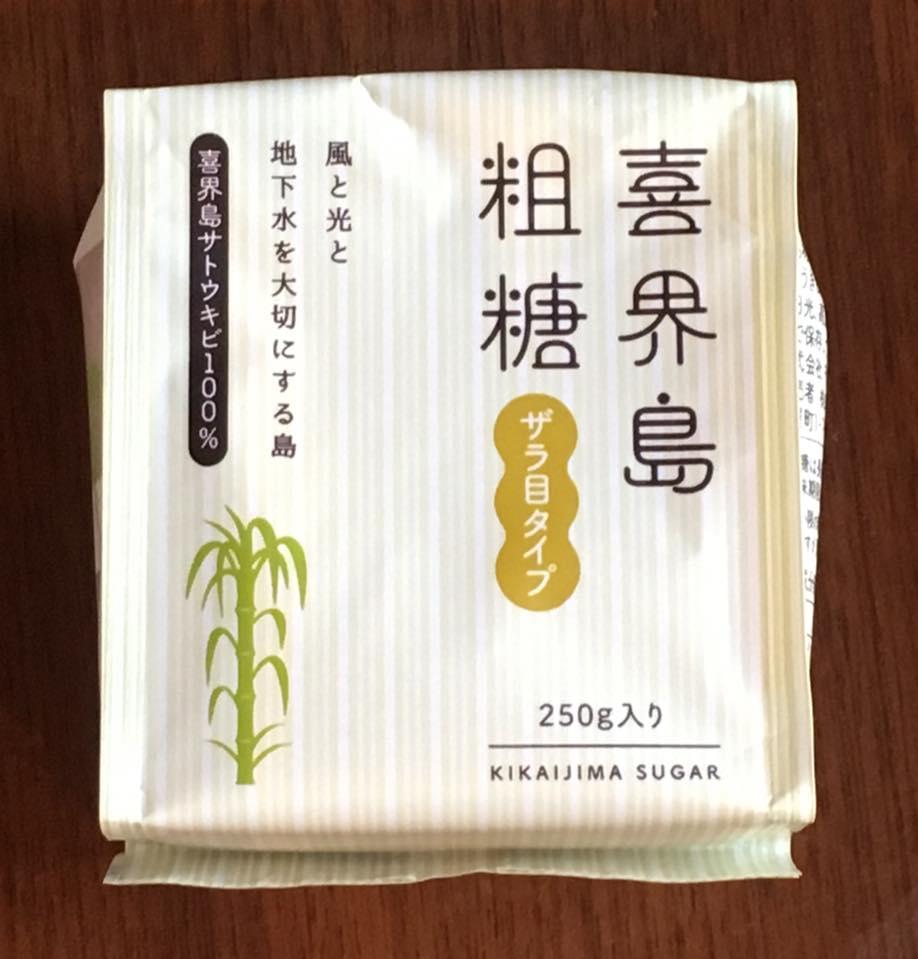 https://shima-choku.com/articles/images/20180909d.jpg