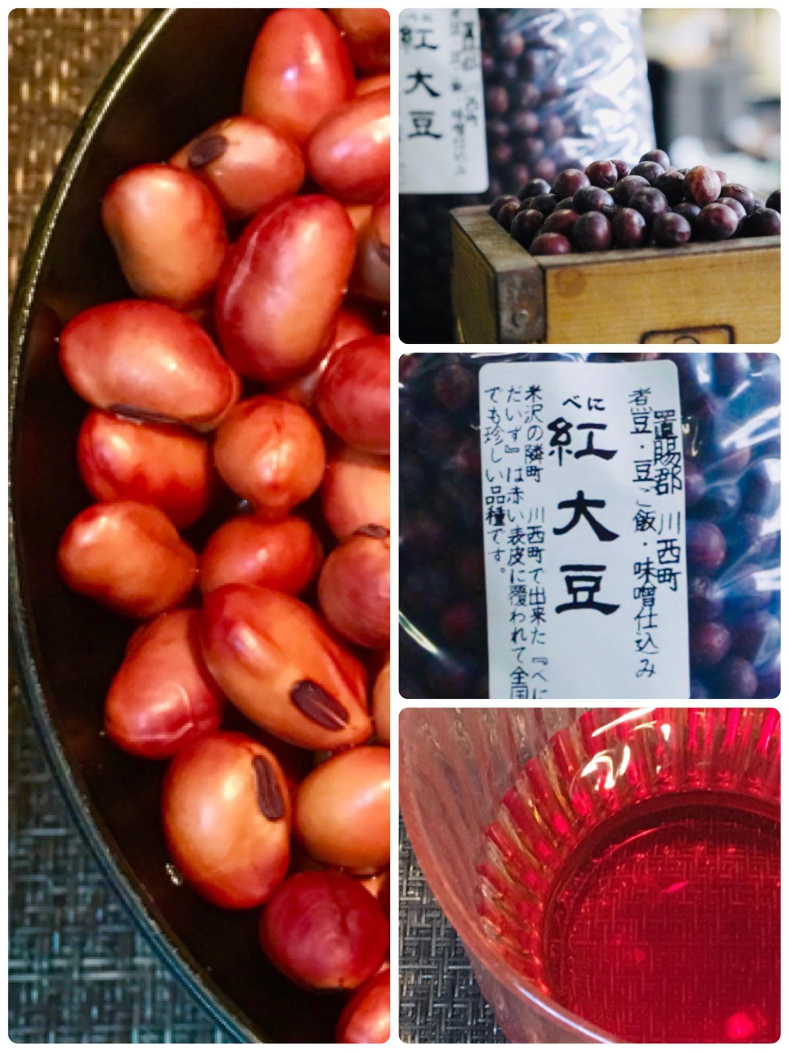https://shima-choku.com/articles/images/2018120901.jpg