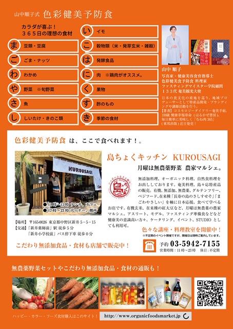 https://shima-choku.com/articles/images/2019062604.jpg