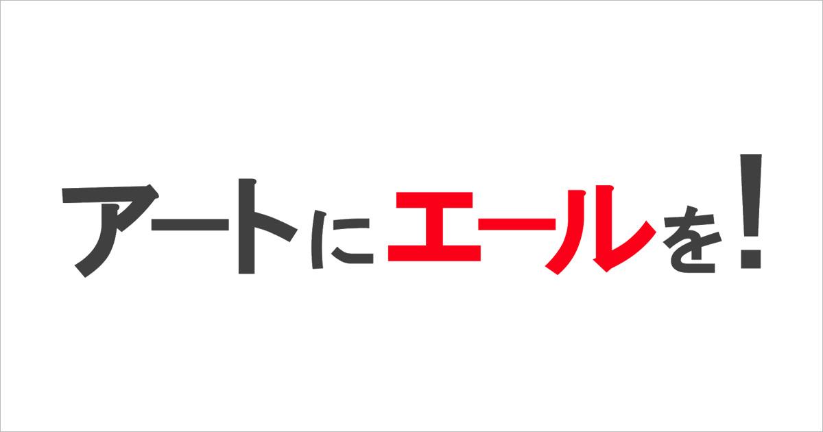 https://shima-choku.com/articles/images/art1200v2.jpg